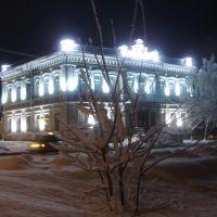 Музей, ул. Ленина, Ишим