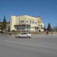 Кинотеатр 30летия ВЛКСМ, Ишим