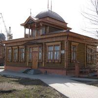 Детская библиотека, Ишим