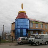 Агропромбанк, Казанское