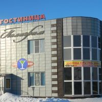 Пилигрим, Казанское