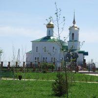 Церковь, Казанское