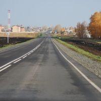Южный въезд в село Казанское, Казанское