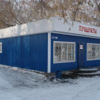 Больничная 16А магазин ПРОДУКТЫ, Казанское