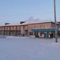 Школа №1, Красноселькуп