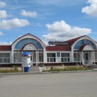 """Магазин """"Нижегородец"""", Лабытнанги"""