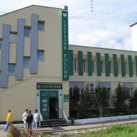 Сбербанк России, Лабытнанги