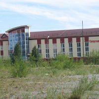 Спортивный зал ОВД, Лабытнанги