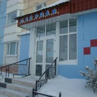гостиница озерная, Надым