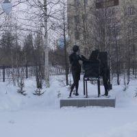 Памятник надымскому учителю, Надым