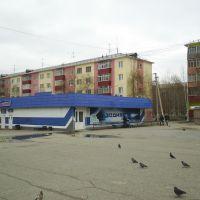 3 мкр., Нефтеюганск