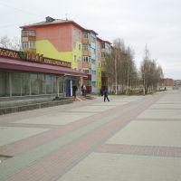"""Магазин """"Кедр"""", Нефтеюганск"""