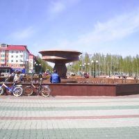 У фонтана, Нефтеюганск