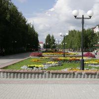 Аллея, Нефтеюганск