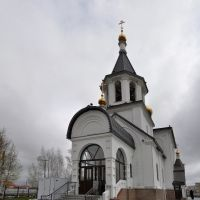 Church of All Saints, Нефтеюганск