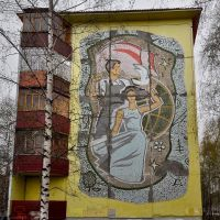 Soviet mosaic panel at wall of an apartment building, Нефтеюганск