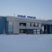 NOVYY URENGOY 12.2013, Новый Уренгой