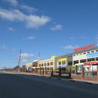 ► Рынок Северный  *, Ноябрьск
