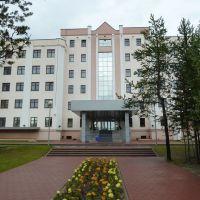 здание Геологического-научно аналитического центра ГЕОНАЦ, Ноябрьск