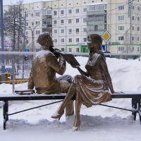 Студенты)) около Интеллект-центра, Ноябрьск