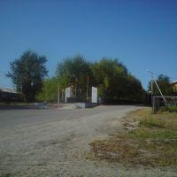 Памятник солдату, Нягань