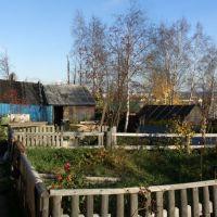 Осенний двор, Нягань