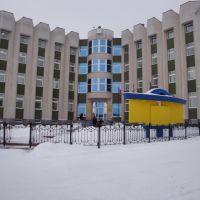 Администрация, Октябрьское
