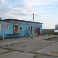 Вкусное кафе, Омутинский