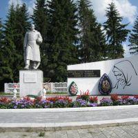 Памятник 1941-1945, Омутинский