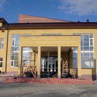 Дом Культуры (стройка), Омутинский