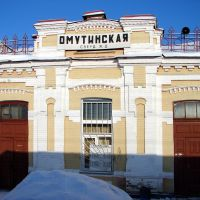 Станция Омутинская. 2013 г, Омутинский