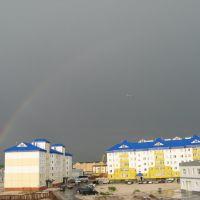 Радуга в городе Радужный., Радужный