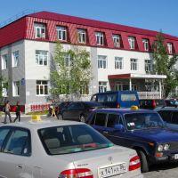 Взрослая поликлиника 6 мкр, Радужный