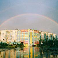 Радуга (архив), Радужный