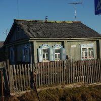 Maison à Sladkovo, Сладково