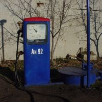 Pompe à essence Аи 92, Сладково