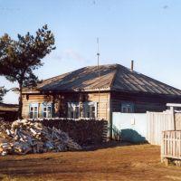 Une bonne réserve de bois, Сладково