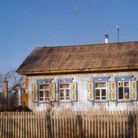 Maison, douce maison de Sladkovo, Сладково