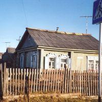 Dom à Sladkovo, Сладково