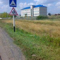 СПТУ 2009, Сладково