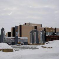Клуб, памятник, Сладково