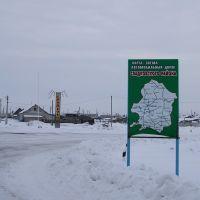 Сладково Карта района, Сладково