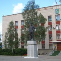 Белый дом, Советский