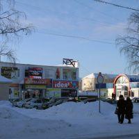 """Торговый центр """"NEXT"""" (30.01.2011), Советский"""