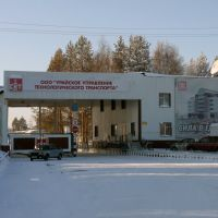 УТТ (30.01.2011), Советский