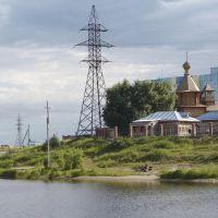 old Surgut, Сургут