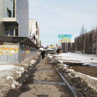 По улице Лермонтова.Сургут 06.04.11, Сургут