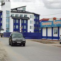 магазин Северная бухта, shop north bay, Тарко-Сале
