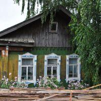 Милый домик, Тобольск