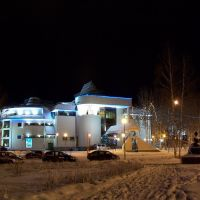 Музей Природы и Человека, Ханты-Мансийск